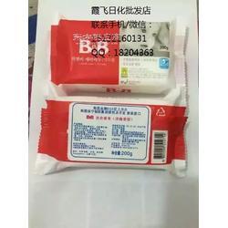 BB皂槐花甘菊嬰兒皂尿布皂透明皂超能雕牌洗衣皂肥皂圖片