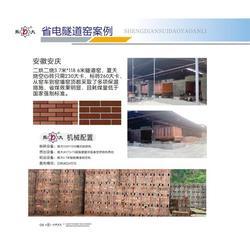 节能隧道窑,吉安县隧道窑,振大隧道窑厂家(查看)图片