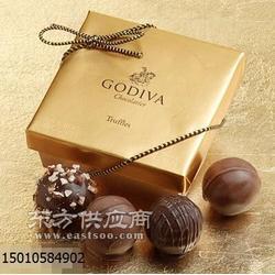 巧克力包装盒定做食品盒制作纸盒定制彩盒印制图片