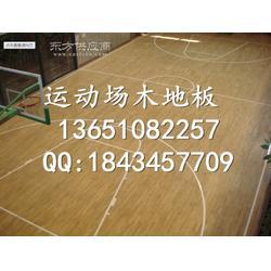 厂家直销运动木地板篮球场木地板厂家篮球馆运动木地板图片