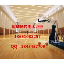 篮球场运动实木地板 篮球木地板 体育场馆运动木地板供应商图片