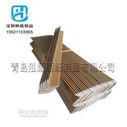纸护角生产厂家专业各种规格纸护角 硬度好图片