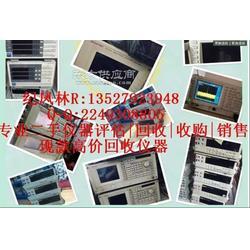 收购Keysight原AgilentE5062A射频网络分析仪图片