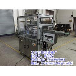 包裝機生產廠家-包裝機-偉邦機械保質保量圖片
