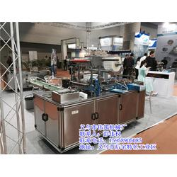 茶叶包装机|茶叶包装机|伟邦机械(推荐商家)图片