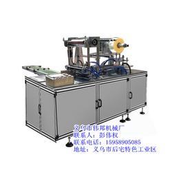 茶叶包装机-茶叶包装机-伟邦机械服务周到图片