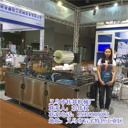 茶叶包装机械_伟邦机械型号齐全_茶叶包装机图片