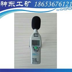 现货供应YSD130噪声检测仪,YSD130噪声检测仪质保一年图片