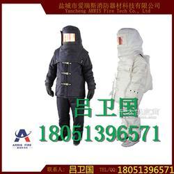 耐高温防烫防护服 防火高温服图片