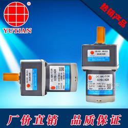 15W直流电机.15瓦直流电机图片