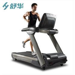 舒华跑步机、舒华跑步机型号、桐乡舒华跑步机图片