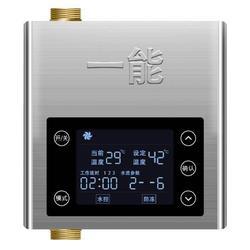 一能热水循环水泵使用操作说明图片