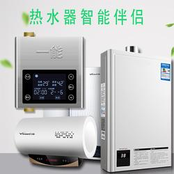一能热水循环水泵的用途图片