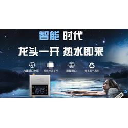 大户型专用热水循环水泵型号图片