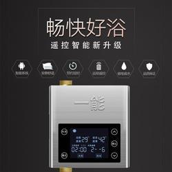 一能家用热水循环泵的安装、使用图片