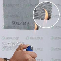 碳纤防火布 阻燃布 低价防火布图片