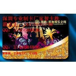 酒吧推行会员卡的优势 酒吧VIP卡制作厂家 酒吧IC存酒卡设计图片