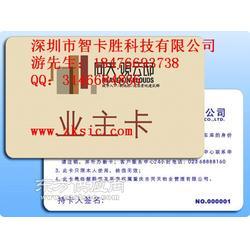 门禁卡制作常用芯片 小区门禁IC卡特点 门禁卡制作厂家图片