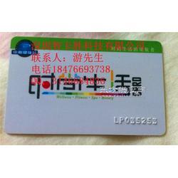 健身房VIP卡怎么做 健身卡使用什么类型的好 健身IC充值卡保密性强图片