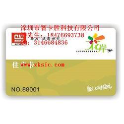 制作小区感应式门禁卡 门禁ID卡制作 PVC门禁卡生产厂家图片