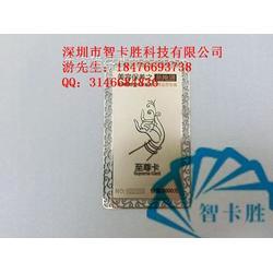金属名片制作种类 不锈钢金属名片设计 智卡胜金属卡生产低图片
