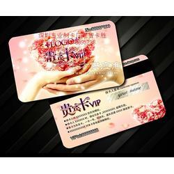 婚纱店VIP卡制作、积分卡带来的作用图片