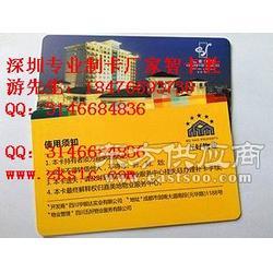 服装专卖店会员卡、VIP贵宾卡设计、厂家直供图片