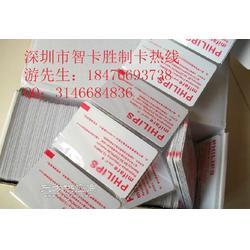 原装进口s50卡 智卡胜s50卡现货供应 s50卡印刷生产图片