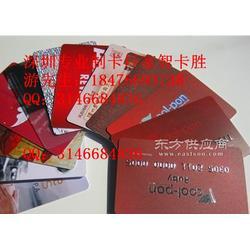 磨砂卡哪里可以订做 就找智卡胜,厂家免费设计品质保证图片