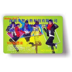 制作PVC服装卡 服装店VIP会员卡设计 服装店积分卡制作厂家图片