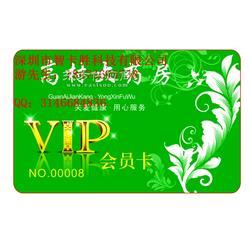 百姓大药房会员卡 连锁药店VIP积分卡制作厂家 智卡胜免费设计VIP卡模板图片