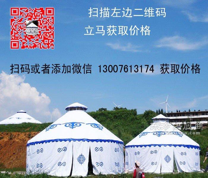 蒙古包厂家 蒙古包的价钱图片