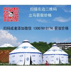 定做蒙古包的哪里有 豪华蒙古包多少钱一个图片
