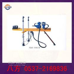 ZQJC-150/2.8气动架柱式钻机工作效率高、支护质量好、工人操作劳动强度低图片