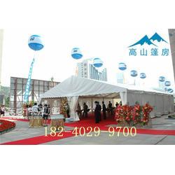大型婚礼篷房-长久性仓储篷房-德国大篷图片