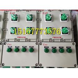 咨询BXX52-4/32K防爆检修电源插座箱现货图片