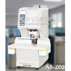金圖NB-208全自動財務裝訂機 激光對位圖片