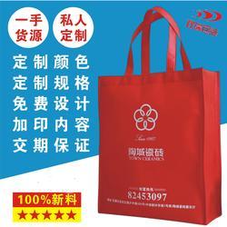 西安无纺布购物袋、双瑞包装、超市无纺布购物袋图片
