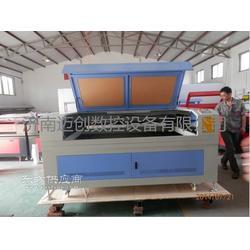 剪纸激光机报价 激光剪纸激光机图片