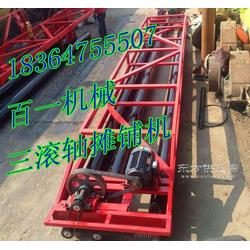 公路混凝土摊铺机厂家路面三滚轴摊铺机生产图片