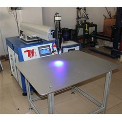 激光焊接机首选台谊_400W广告字激光焊接机_激光焊接机图片