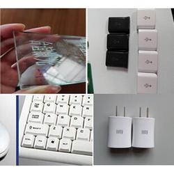 台谊激光(图),紫外激光打标机厂家,激光打标机图片