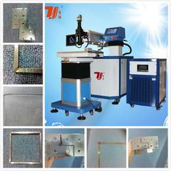 激光焊接机|台谊激光|高功率模具激光焊接机图片