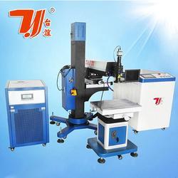 激光模具焊接机技术、激光模具焊接机、东莞台谊图片