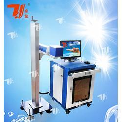 台谊激光(图)|塑胶激光打标机|深圳激光打标机图片