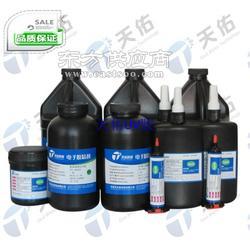天诺PVC管粘接专用UV胶TN6220 可表干图片