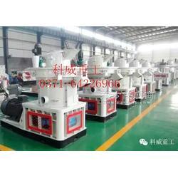 木粉烘干造粒设备科威机械创国际专利技术图片