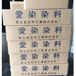 购买分散染料-烟台分散染料-尚南电子、哪家分散染料好(多图)图片