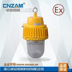 特卖海洋王BPC8720-J150钻井平台柴油发电机室专用防爆平台灯图片