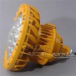 LED工矿灯免维护LED防爆灯50-150W投光泛光防爆LED灯图片